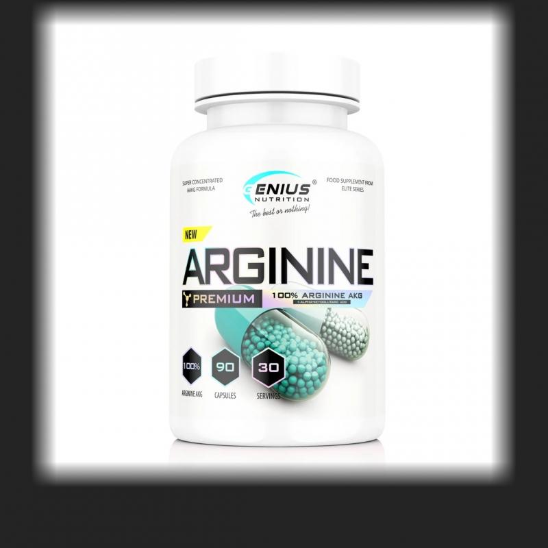 Arginine AKG new label